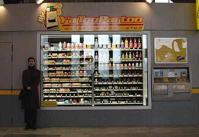 USS Vending Machine