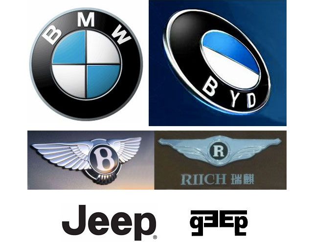 Car Logo Knockoffs