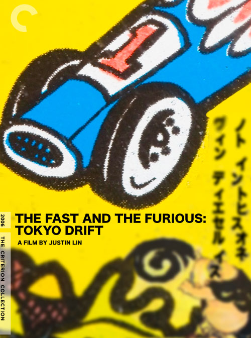 Criterion Toyko Drift