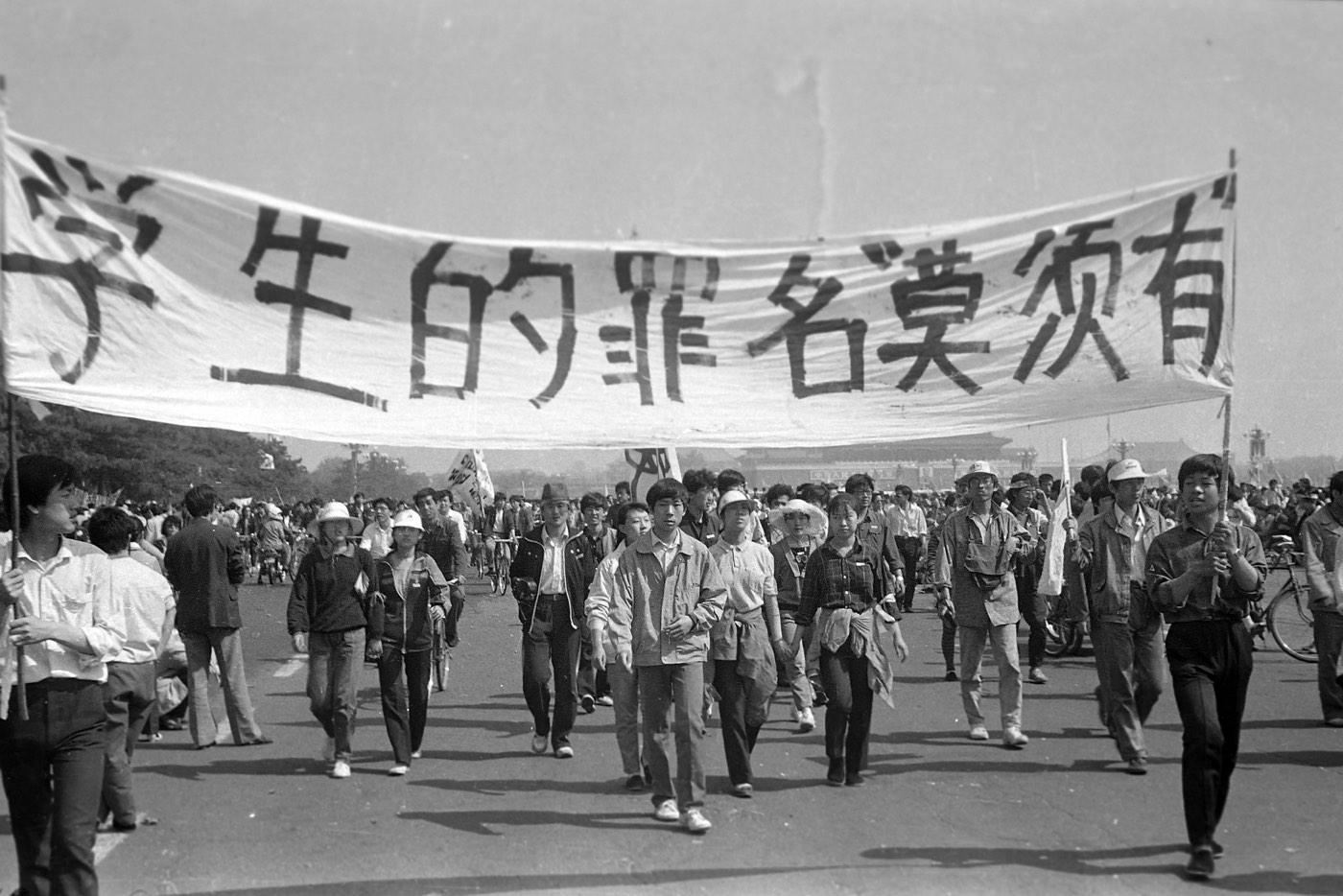 David Chen Tiananmen