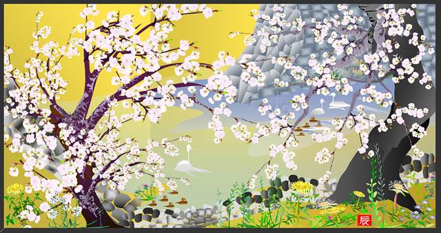 Tatsuo Horiuchi - Microsoft Excel