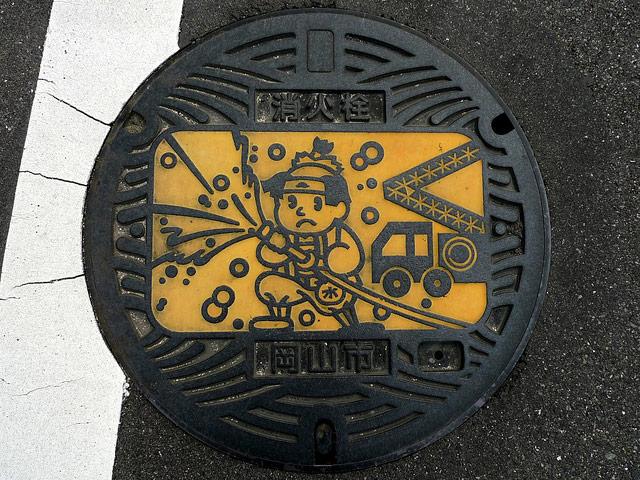 Japanese Manholes 04