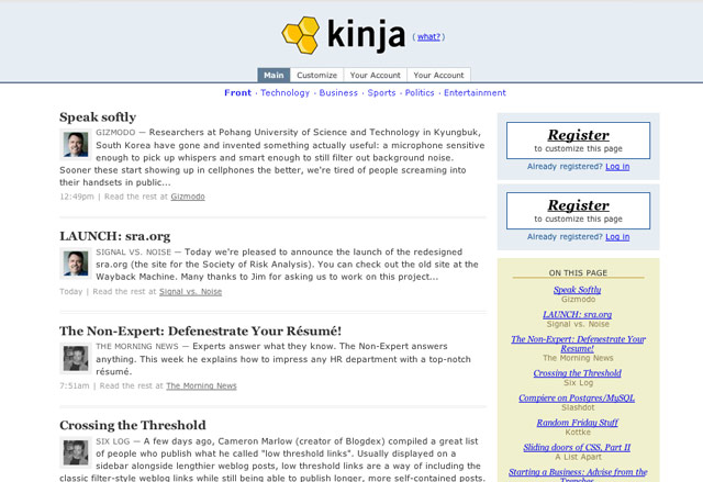 Kinja 2003