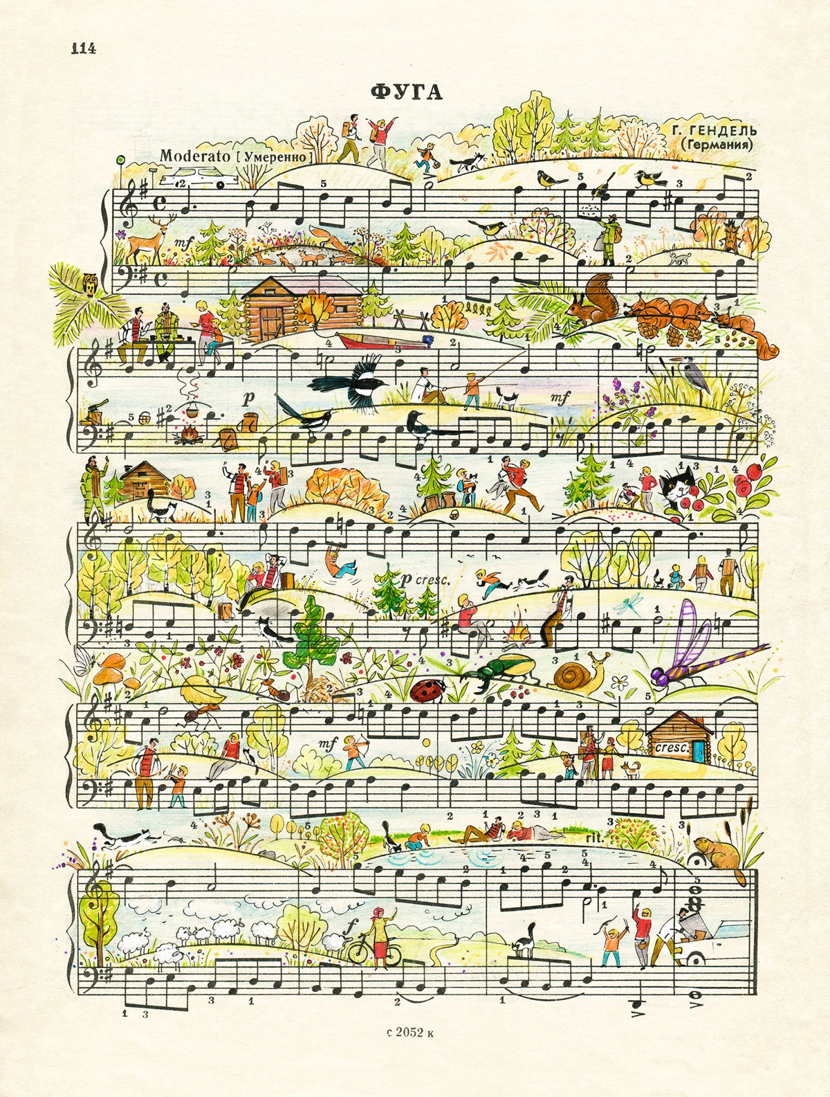 http://kottke.org/16/12/lovely-illustrations-drawn-on-vintage-sheet-music