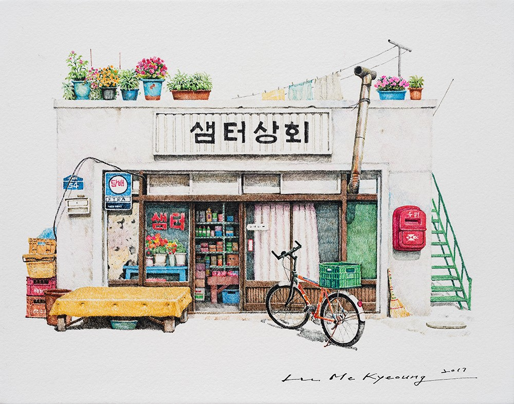 http://kottke.org/17/03/delicately-detailed-illustrations-of-small-korean-convenience-stores