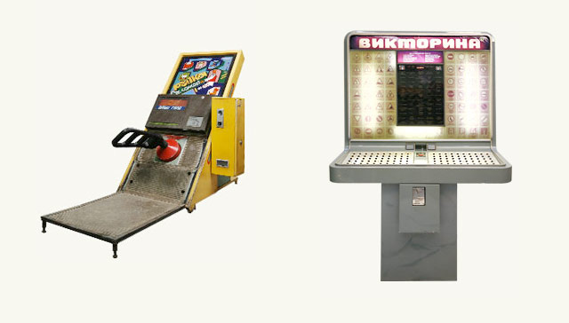 Soviet Arcade