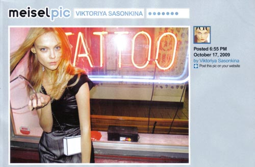 Twitpic Vogue
