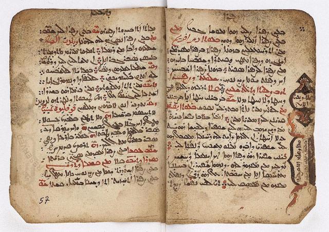 Vatican manuscripts